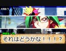 【遊☆戯☆王】遊×6でマギロギ【ゆっくりTRPG】2C前篇