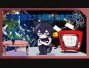 【VTuber】宇宙猫コスモ悩んでますニャ
