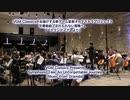 交響組曲「忘れらない冒険へ」(「グランディアより」)第一楽章「冒険者の夢」(「グランディアのテーマ」より)