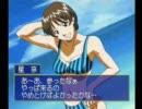 お嬢様特急 海水浴イベント