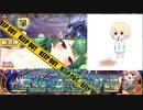 【ゆっくり】花騎士と剥くあやかしランブル! 14発目【実況】