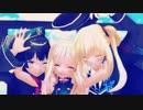 【お着替えMMD】推し6人の『桃源恋歌』【1080p】