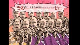 【完結記念】パッショーネ24時で裏切り者のレクイエム 最終回Versione.【チートバグ】