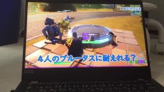 れじぇくんの動画ブルーーータス