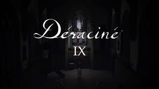 「Déraciné Ⅸ」(思い出)
