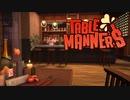 楽しく学ぶデート講座 Table Manners 実況プレイ part1