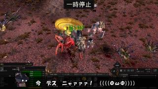 続・悪戦苦闘な KENSHI part109