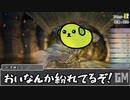 【シノビガミ】日本人と挑む「百余羽の塚」13