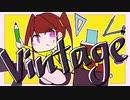 【初音ミク】『Vintage』/Vinatge【ボカロオリジナル】