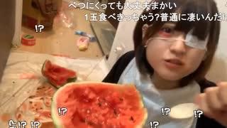 【ニコ生・ゆのん】初めての〇〇♡スイカ割り・前編【お散歩可愛い】