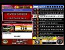 beatmania III THE FINAL - 194 - OVERDOSER -FLOTAGE MIX- (DP)