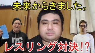 朝倉未来の息子です。この度はうちの父が
