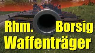 【WoT:Rhm.-Borsig Waffenträger】ゆっくり実況でおくる戦車戦Part733 byアラモンド