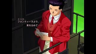 2001年03月22日 ゲーム サクラ大戦3 ED 「未来(ボヤージュ)」(巴里華撃団)