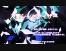 【ゲキヤク】人間シンセサイザー【UTAU】