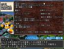 【ゆっくり人狼】ゆっくり達の20人村_Part07