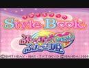 このゲームどんな内容か興味ない?【Style Book ふしぎ星のふたご姫Gyu!】
