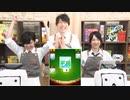 (前半)第8回 ボドゲカフェ ただいま開店準備中!! 【大富豪ONLINE】