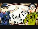 【手描きおそ松さん】マフィアと弁護士でパンダヒーロー【合作】