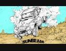 Sunbeam/コメヤンティー