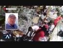 LA暴動で白昼に押しかけた略奪者...韓国人の店監視カメラ映像公開