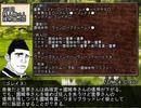 【ゆっくり人狼】ゆっくり達の16人村_S3_Part6