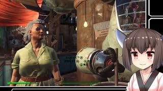 Fallout4 マーシー・ロング殺害RTA 再走 14分56秒