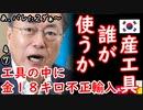 献上ルート... 【江戸川 media lab HUB】お笑い・面白い・楽しい・真面目な海外の反応