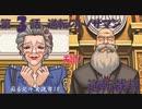 【蘇る北斗実況#10】今度こそ法廷でカップル成立なるか!?【逆転裁判実況】【第3話逆転のトノサマン パート2】【ほくにゃん】