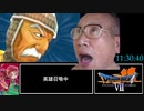 3DS版DQ7 無職クリアRTA 25:26:03 Part13