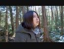 〈富士樹海〉に突撃!ー 前編ー