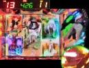 【パチンコ】CRF創聖のアクエリオンSF-TV めざせ全回転!【その08】