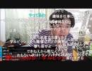 2020/06/04 七原くん  2130②(完)高画質版