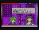 【えがお】FE烈火の剣を初見実況 part36