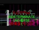 【ケムリクサed】INDETERMINATE UNIVERSEを吹いてみた 【吹奏楽アレンジ】