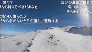 ニコ 生放送 滑落 動画