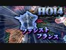【HOI4】フランスファシストルート 1/2【VOICEROID実況】