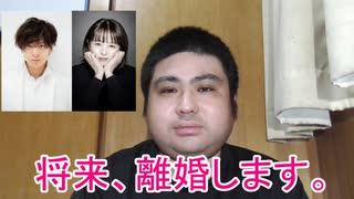 生田斗真と清野菜名の息子です。この結婚