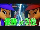 【パワプロ2019】#33 最終戦まで大混戦!!優勝かそれとも3位か!?【ゆっくり実況・ペナント】