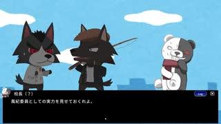 ダンガンロンパ同人ゲーム(石丸モチーフ)