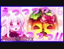 【ホラーゲーム】ぷろふぇっしょなるなPocket Mirrorぱーと6 ...
