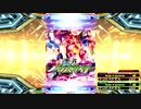 【DDR A20】最終鬼畜妹フランドール・S DSP