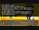 Persona4 the 幻想入り 補足&コメ返し 第八十一回
