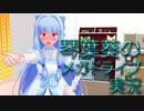 【ソニック・ザ・ヘッジホッグ3】琴葉葵のメガドライブ実況 #14【&ナックルズ】