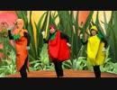 【実写】ぽっぴっぽー 踊ってみた【野菜】