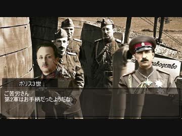 人気の「ボリス3世」動画 18本 - ニコニコ動画