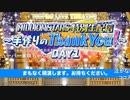 「THE IDOLM@STER MILLION LIVE!」MILLIONSTARS特別生配信~手作りのThank You!~(DAY1)コメ有アーカイブ(1) #てづくり39