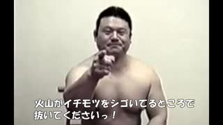 おジャMARU綱太