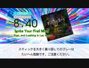 【DTX】Ignite Your Frail Mind / Fear, and Loathing in Las...