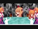 大妖精の泉★